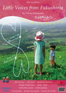 LITTLE-VOICES-FROM-FUKUSHIMA-POSTER-web-sm