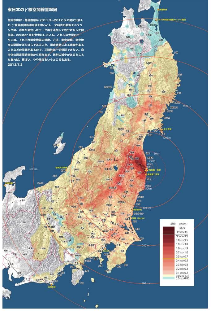 widedepositionjpmap-2012-07-12osenmapsm