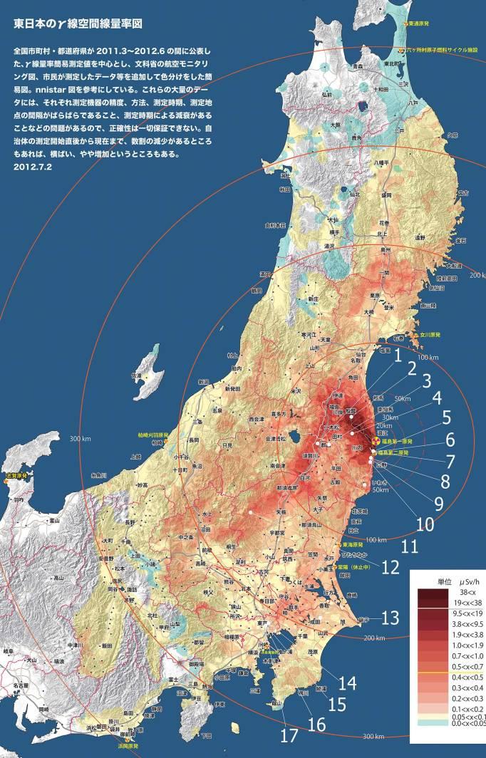 fukushima-contamination-map-locations-web