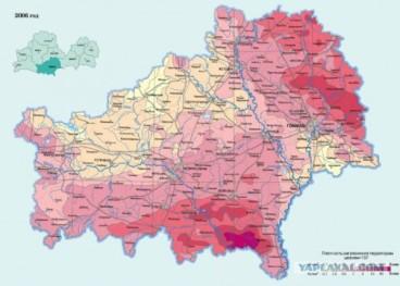 belarus2006-1828556