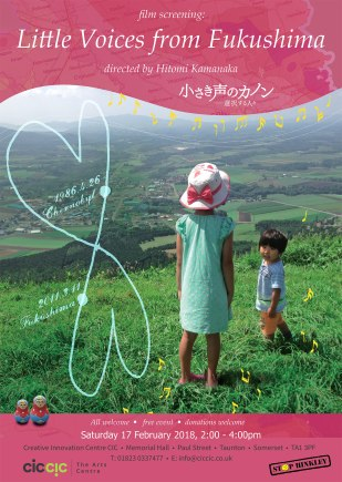 Little-Voices-From-Fukushima-CiCCiC-poster-A4