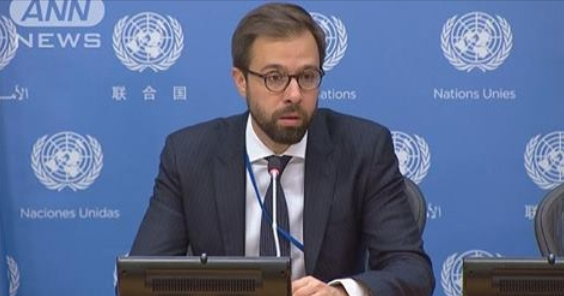 UN reproach oct 26 2018